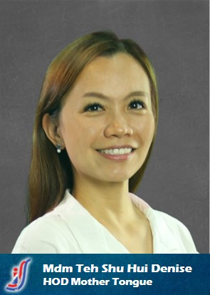 Mrs Denise Tan.jpg